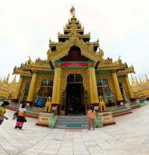 Bago Shwe