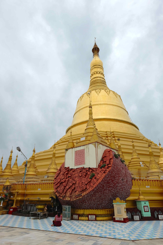 Myanmar Travel Agent Singapore